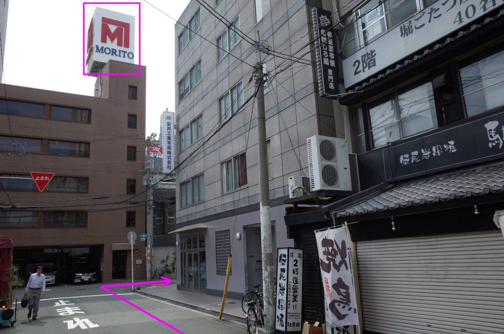 御堂筋線本町駅より徒歩3分ステップ08