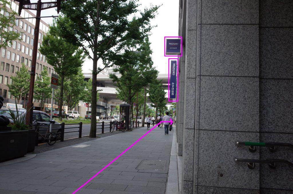 御堂筋線本町駅より徒歩3分ステップ05