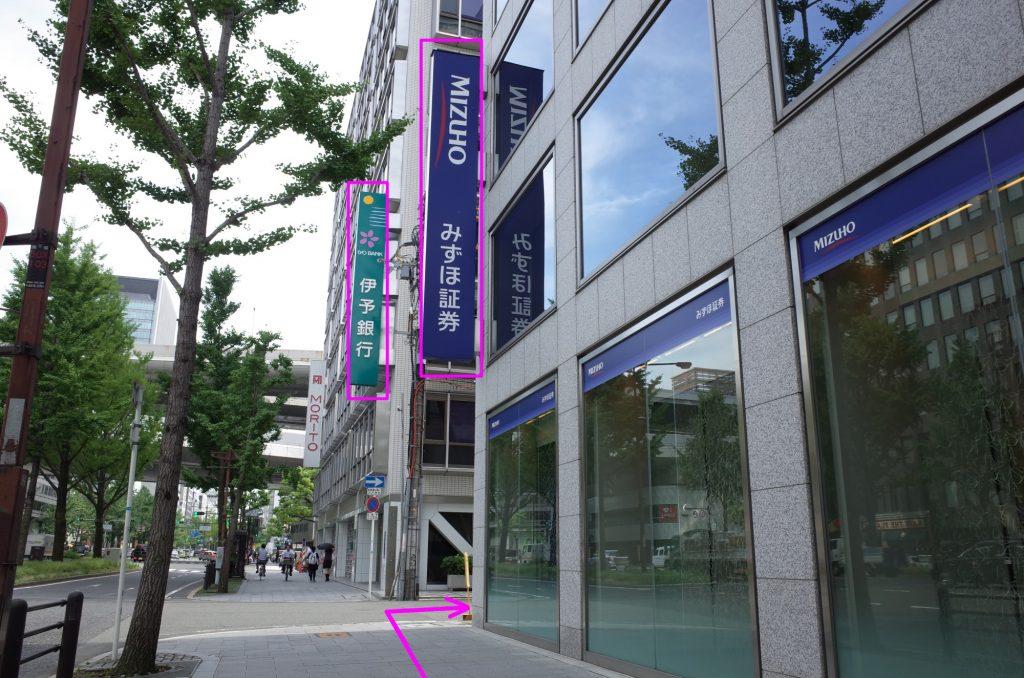 御堂筋線本町駅より徒歩3分ステップ06