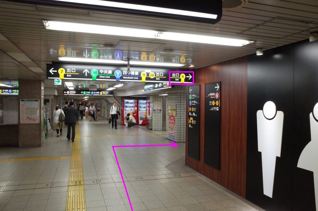 御堂筋線本町駅より徒歩3分ステップ01