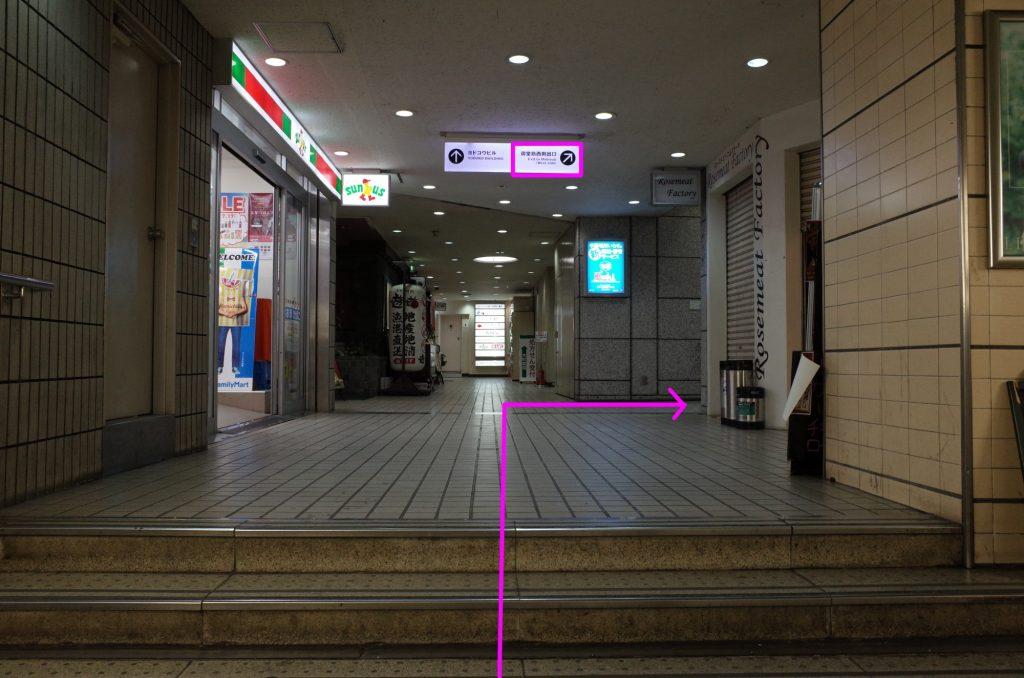 御堂筋線本町駅より徒歩3分ステップ03