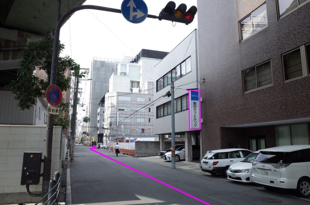 中央線本町駅より徒歩2分ステップ7