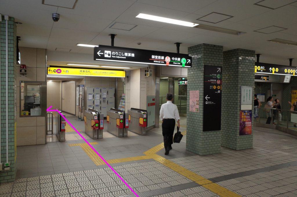 四つ橋線本町駅より徒歩3分ステップ01