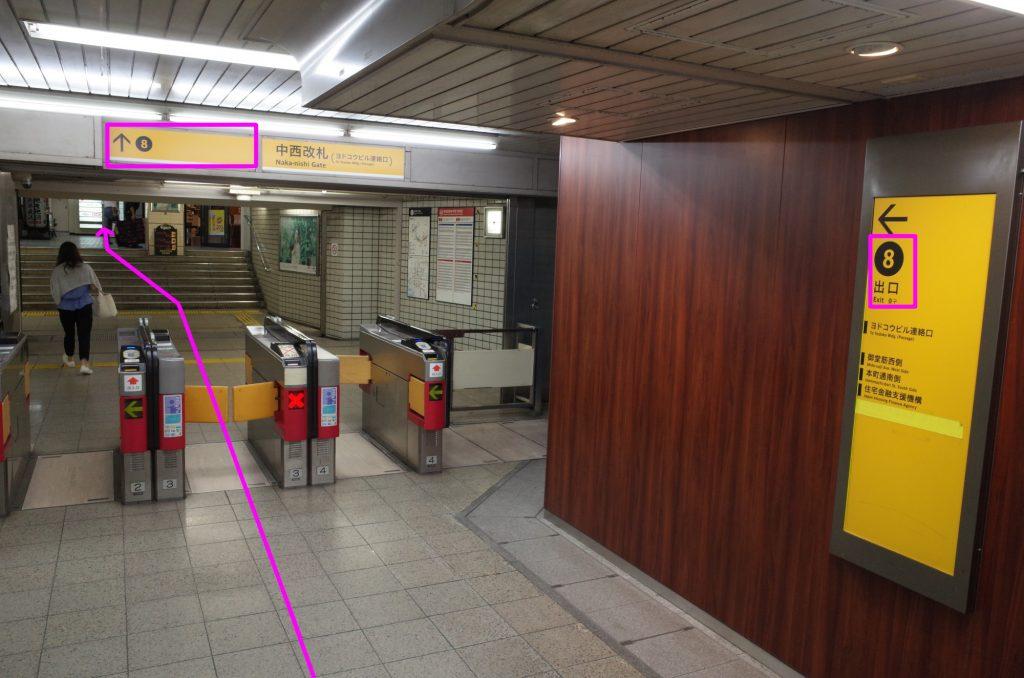 御堂筋線本町駅より徒歩3分ステップ02
